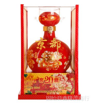 京都二锅头 富贵满堂 500ml白酒
