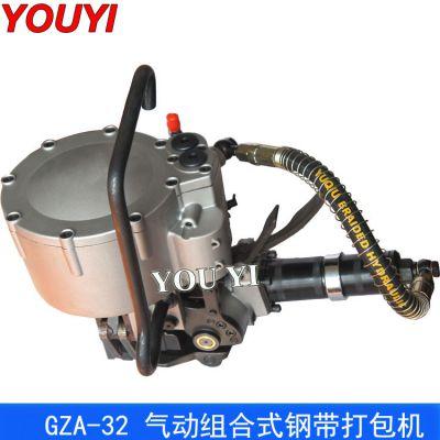 钢管打包机 组合式钢带打包机 大拉力钢管打包机 高强度气动钢管打包机 GZA-32打包机