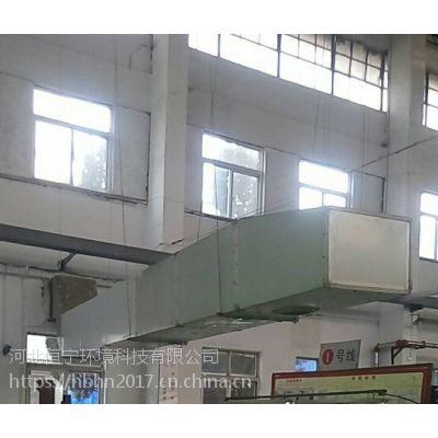 锻造厂工人岗位降温,车间管道送风降温方案