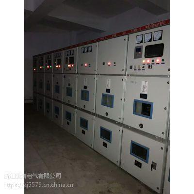 康洁电气 高压开关柜 10KV