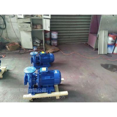 卧式增压泵型号 ISW125-250 流量160M3/H 扬程80M 铸铁 江西上饶