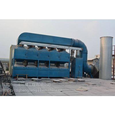 汽车喷漆废气处理,恒峰蓝汽车喷漆废气处理方案
