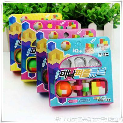儿童益智玩具智力卡通顺滑魔方孔明锁小学生奖品钥匙扣小巧魔方