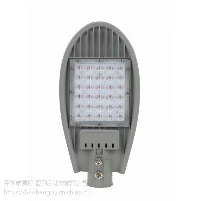 工程专用宝剑头款路灯头3030模组LED小区道路照明灯乡村公路新款照明灯