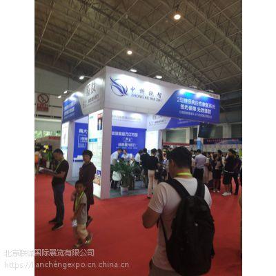 智慧养老|2019北京智慧养老产业展-北京陪护机器人展览会