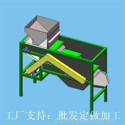 雅力永磁除铁器,自动除铁器,全自动钕铁硼分离器,(3层)