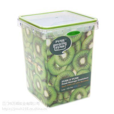 【香港品牌】透明方形3.6L pp塑料保鲜盒饭盒 冰箱保鲜食品储存盒 创意便当盒餐盒
