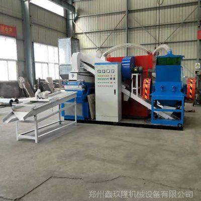 废电线打铜米设备 杂铜线回收设备 干式铜米机