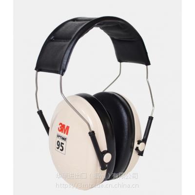3M PELTOR H6A/V 头带式耳罩 H6B/V 颈带式耳罩 防止噪声 保护听力