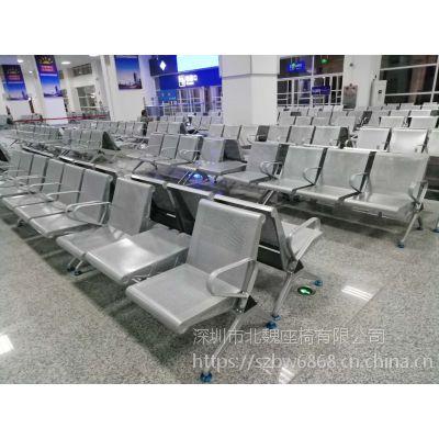 BaiWei金属等候椅-火车站等候椅-机场等候椅