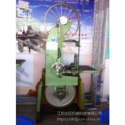 自制小型木工带锯MJ317 唐洋牌锯条辊压机/焊接机/磨齿机统统有货