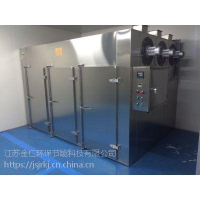 江苏金仁环保节能科技——环保节能干燥设备系列 低温真空干燥箱 热风循环烘箱