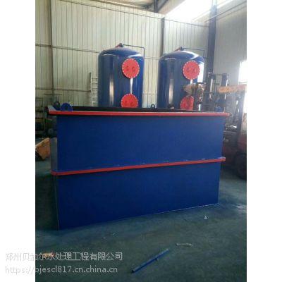 三门峡污水处理设备中的气浮设备 ▏BJEQF系列溶气气浮机(平流式)