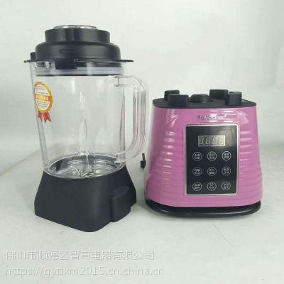 OEM全自动加热破壁机,家用多功能料理机果蔬榨汁卒取机