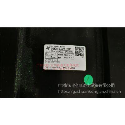 SGM7G-37APK-YR11安川机器人伺服电机现货,安川机器人YRC1000系列用,维修安川