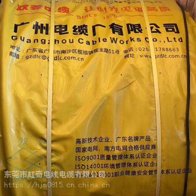 YJV 4*185+1*95广州电缆厂双菱品牌电线电缆 交联铜芯电力电缆 国标电缆 库存充足