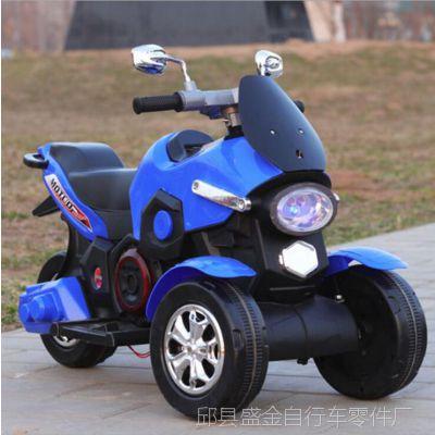 儿童三轮车 儿童电动车 摩托车大号可坐带音乐灯光男女童车