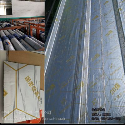 金属屋面TXV天信全天候双保险自粘卷材彩钢厂房专用