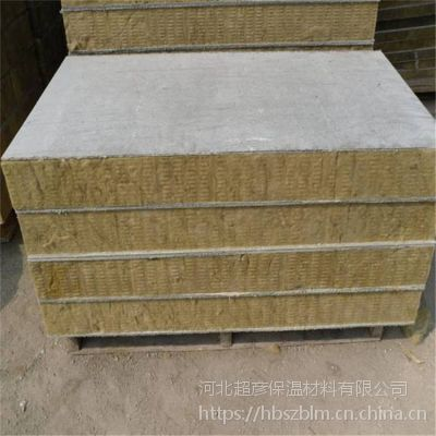 河南洛阳岩棉复合板大量销售 8个厚水泥复合板