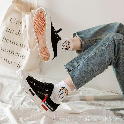 秋季韩版字母帆布女鞋子 ins超火小白鞋 休闲chic平底系带硫化鞋