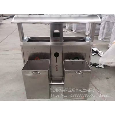 分类果皮箱不锈钢街道果皮箱生产厂家