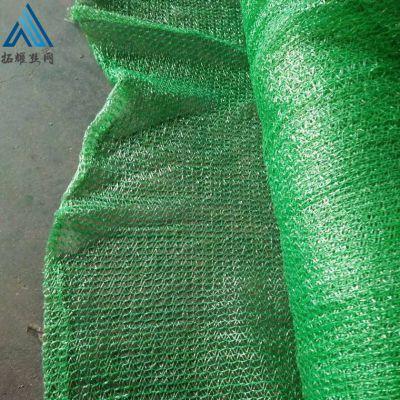 覆盖施工裸土绿网,料场苫盖网