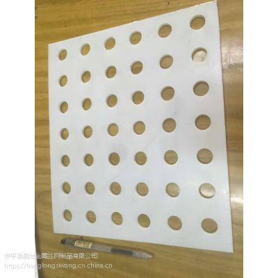 烘干托盘冲孔网 晾晒通风不锈钢冲孔板 大连圆孔网供应