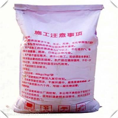 陕西汉中耐酸碱防腐砂浆厂家
