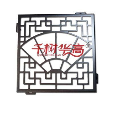广东雕花铝单板厂家 合金外墙铝板定制--千树华高