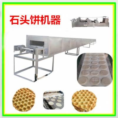 山东临沂石头饼机器价格多少钱一套