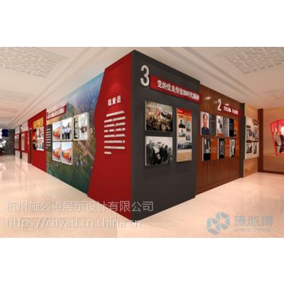 企业展厅设计风格如何把控