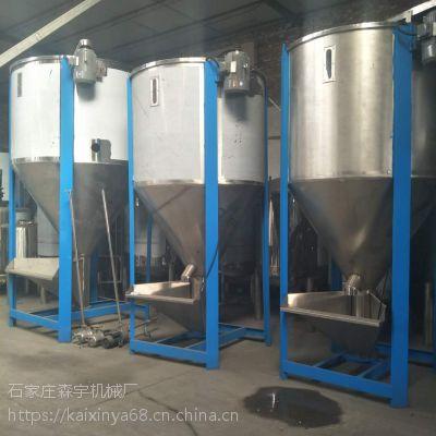 陆丰不锈钢1吨塑料原料搅拌机现货立式片料破碎料拌料机尼龙混料机