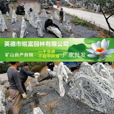 吊机安装泰山石 广东泰山石价格 按米批发的景观石
