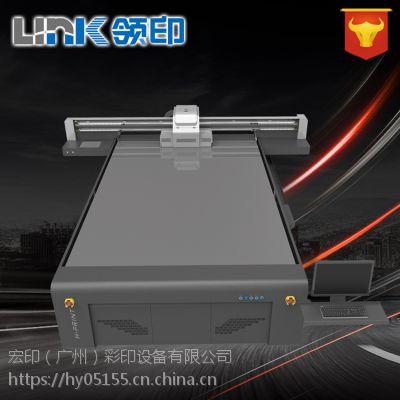 创业机器送应用方案工艺 2513工业平板打印机