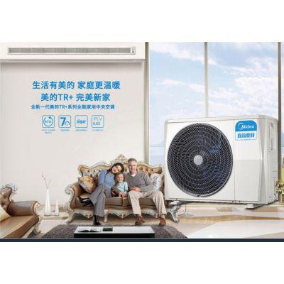北京美的全直流变频风管机1.5HP家用TR冷暖1.5匹KFR-35T2W/BP3DN1-TR