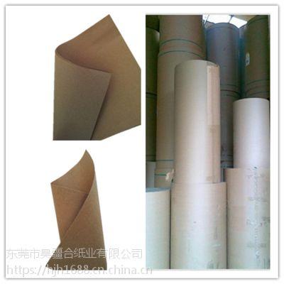 玖龙系列海龙牛卡纸供应国产单面牛皮纸箱板纸(hjh-010)787/1092/1092/1194卷筒