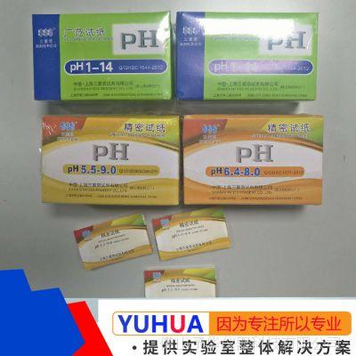 上海三爱思  精密PH试纸  测羊水 测人体 测化妆品