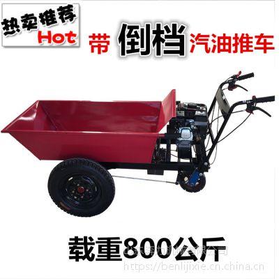 能倒车新型工地车 轮距窄小的汽油三轮车 奔力FD-K04