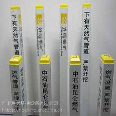 厂家直销电力玻璃钢标志牌,燃气电力标志牌,抗老化标志牌