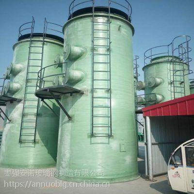 信阳化工厂脱硫塔采购