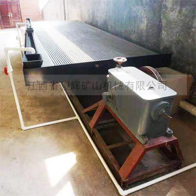 印尼砂金成套选矿设备 水选摇床 江西钨矿 铜 6S选矿摇床 厂家