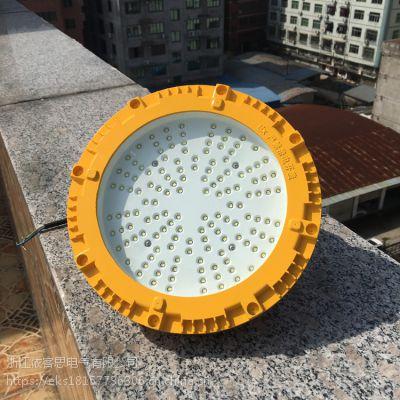 HRD92防水防尘护栏式LED防爆灯50W