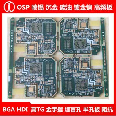 汕尾线路板-琪翔电子小批量快速生产-模冲线路板