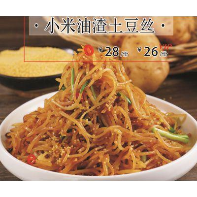 长诚烤鸭(图)-现代时尚中餐厅-内蒙古现代中餐