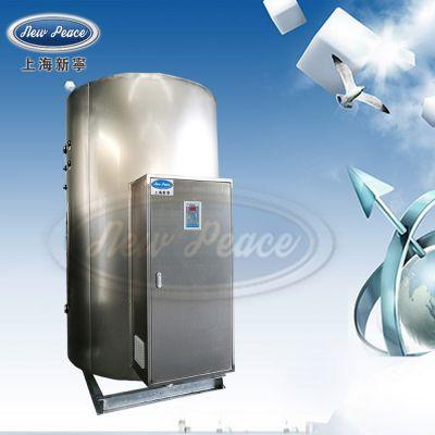 厂家直销储水式热水器容量2000L功率28800w热水炉