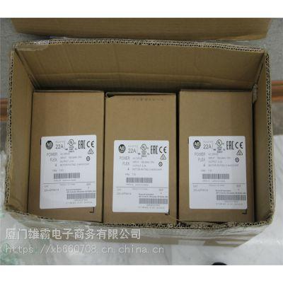 SIEMENS 6FC5210-0DF02-0AA0现货
