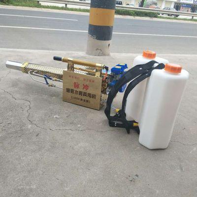 汽油 优质农用弥雾机 YD山地小型打药机