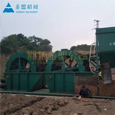 山东专业生产轮式洗沙机设备的厂家推荐金盟 金盟轮式洗沙机品牌