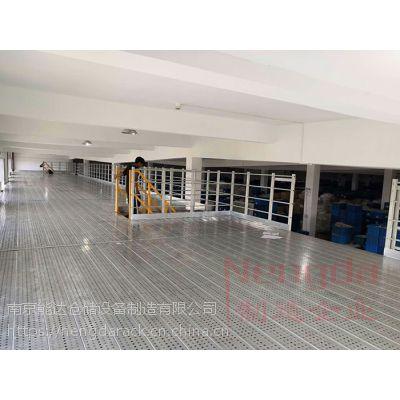 钢平台设计搭建,钢结构阁楼平台厂家供应,用于制造、大货物存储