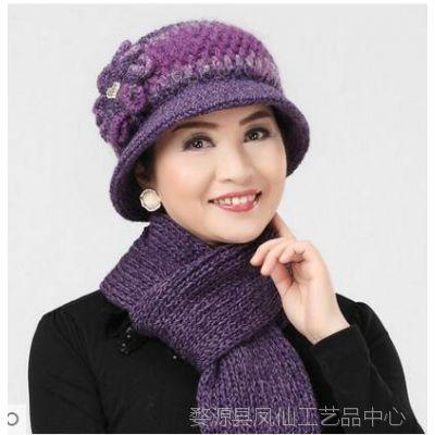 冬季保暖秋冬季中老年女士毛线帽围巾二件套帽老年人老人妈妈花朵